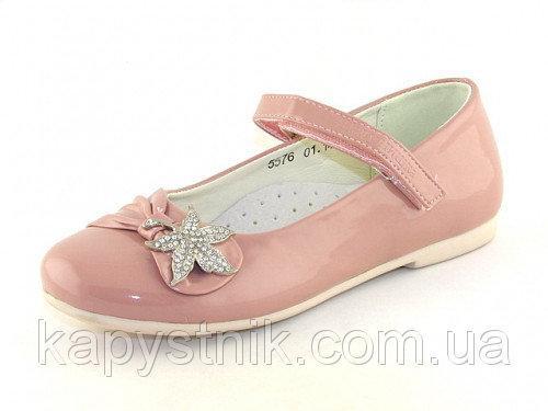 Детские туфли Шалунишка:5576