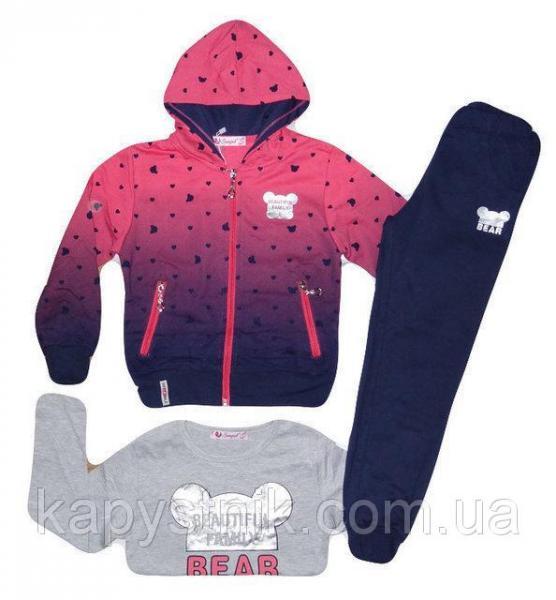 Спортивный костюм тройка:CSQ-58231 Роз+Малина