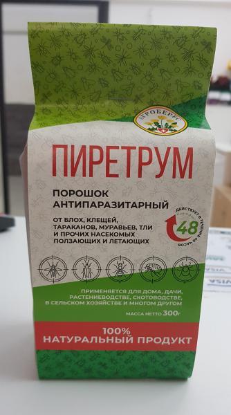 """0  """"ПИРЕТРУМ"""" -порошок (ромашка далматская) от насекомых 300 гр."""