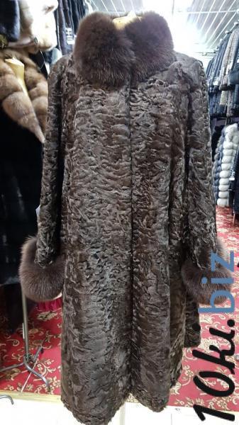 Пальто из каракуля коричневое Шубы из каракуля и каракульчи в БП Румянцево