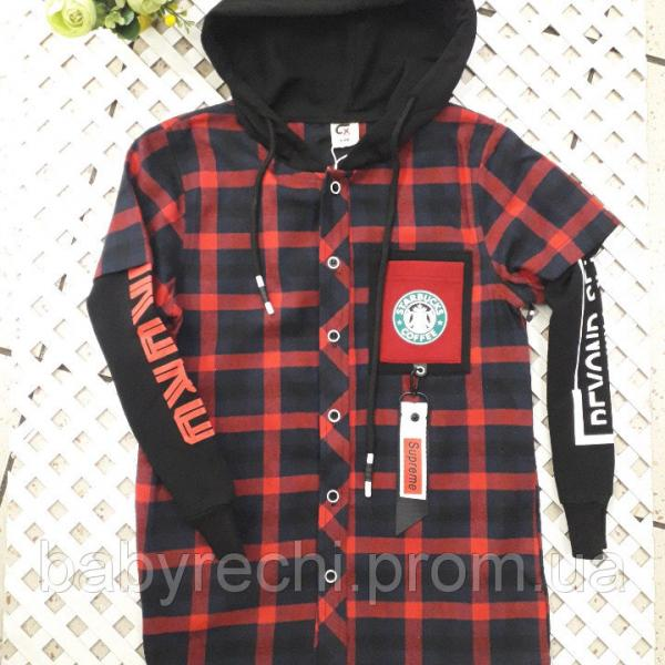 Рубашка для мальчика с капюшоном и рукавами 140-155 см 140