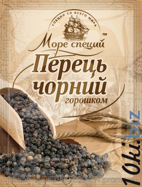 Перец черный горошек 10 гр - Пряности, специи, приправы в магазине Одессы