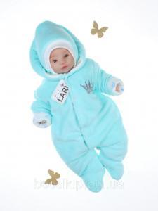 Демисезонный комбинезон для новорожденных ментоловый