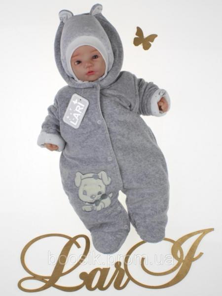 """Демисезонный комбинезон для новорожденных серый """"Маленькие стиляжки"""" ТМ Lari"""