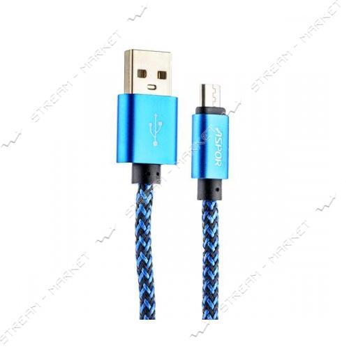 Aspor кабель A173 Micro USB, длина 0, 3м, цвет серебро