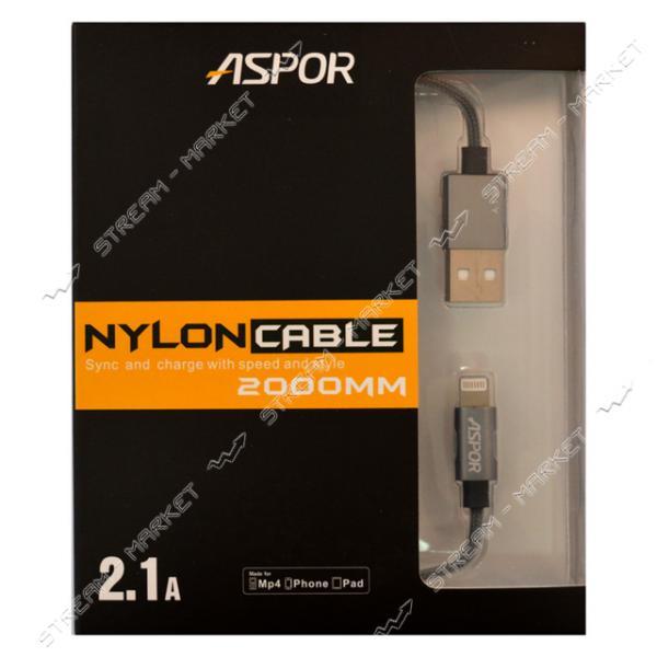 Aspor кабель А128 Lightning, длина 2м, цвет граффит
