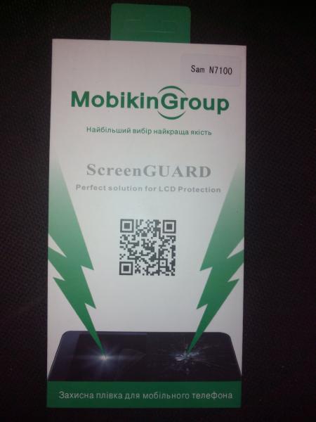 Защитная пленка Samsung N7100 (Глянцевая)