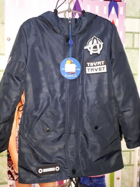 Деми куртка на мальчика подростка