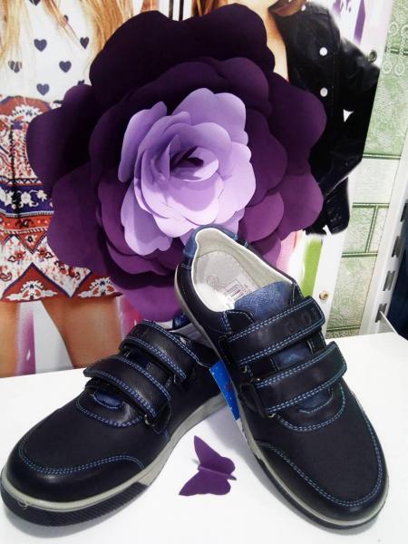 Кроссовки туфли на мальчика 38