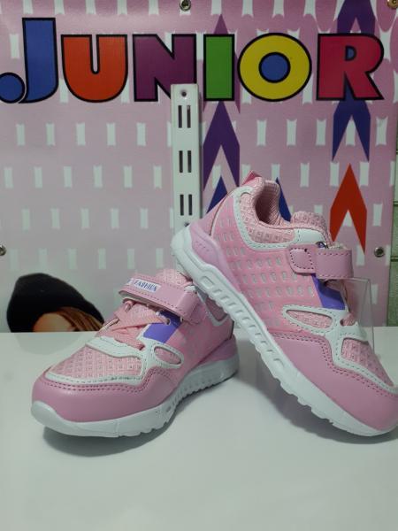 Розовые кроссовки на девочку 28