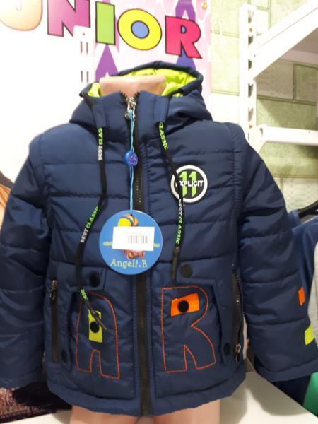 Деми куртка на мальчика трансформер 110