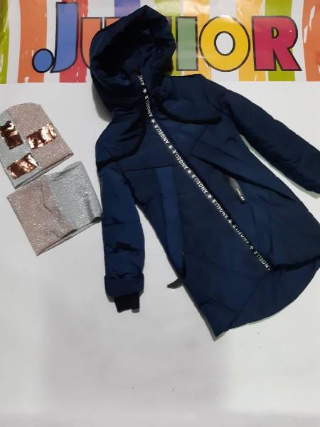 Демисезонная длинная куртка на девочку