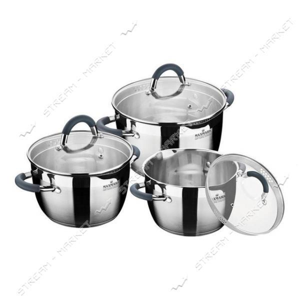 Maxmark набор посуды MK-VS5506B, (3кастрюли крышки)
