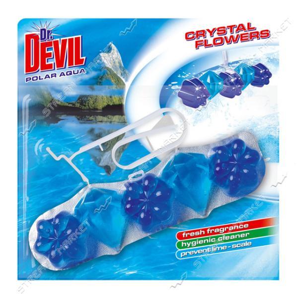 Подвесной блок Dr.Devil Polar Aqua 30г