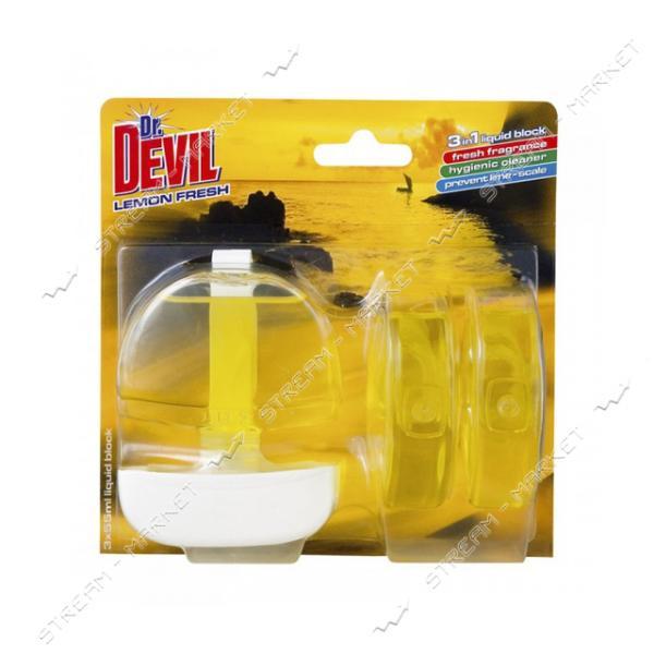 Подвесной блок сменный Dr.Devil Lemon Fresh 55г 3шт