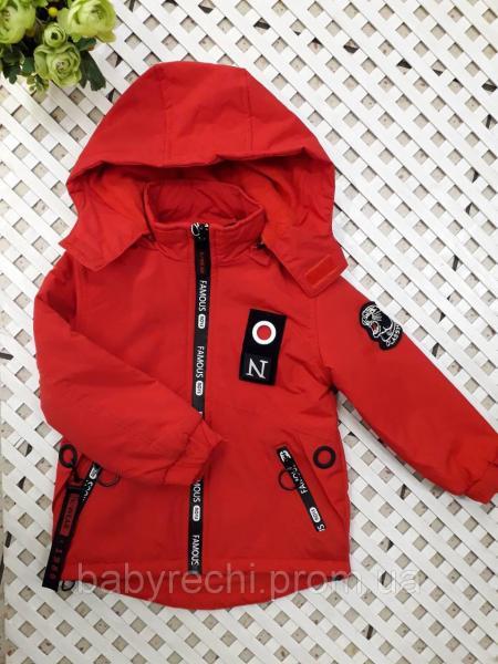 Курточка для мальчика 98-128 см