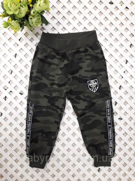 Камуфляжные спортивные штаны для мальчика 98-128 см 128