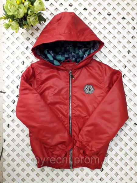 Курточка ветровка мальчику 128-134 см