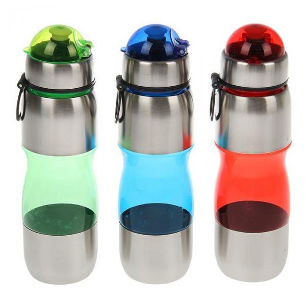 Бутылка для воды велосипедная Sport Style с поильником, 600 мл, микс