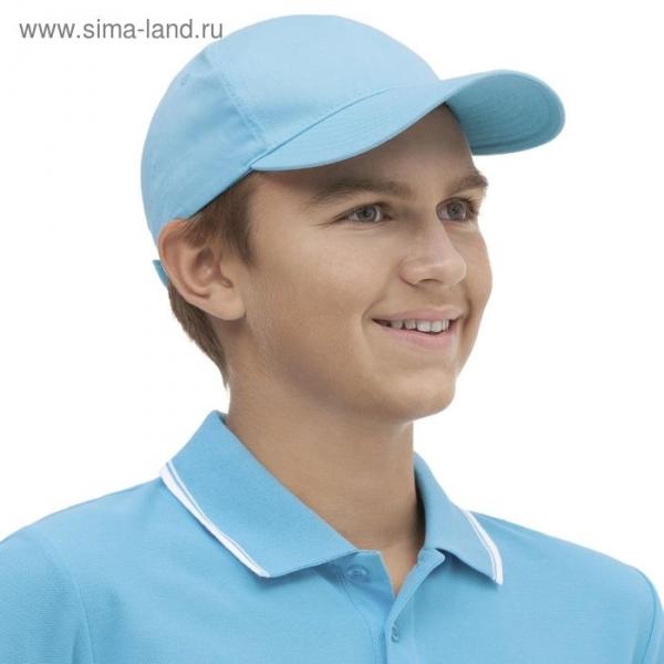 Бейсболка StanClassic Junior, one size, цвет бирюзовый 150 г/м 10J