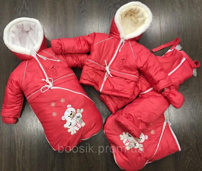 Зимний костюм-тройка красный