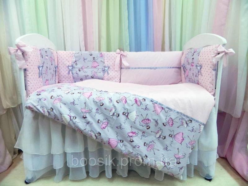 """Детский постельный комплект 7 в 1 """"Балерины"""" розовый с балдахином 7 в 1"""