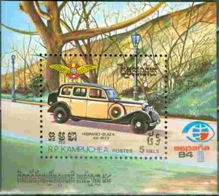 kampuchea1984b