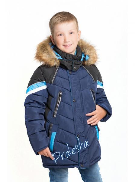Куртка для мальчик 6618