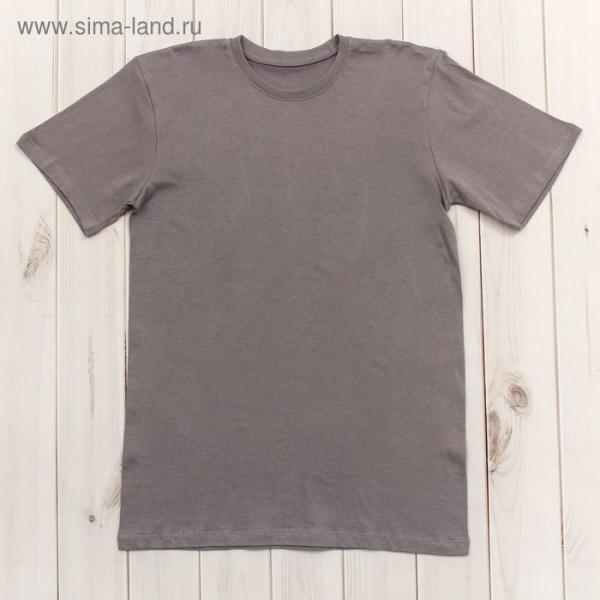 Футболка однотонная мужская цвет серый, р-р S