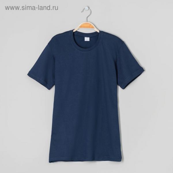 Футболка однотонная мужская цвет синий, р-р L