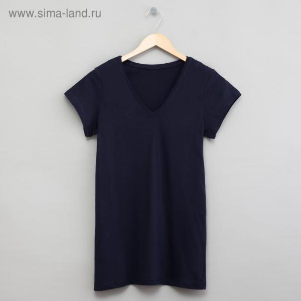 Футболка однотонная женская цвет тёмно-синий, р-р L