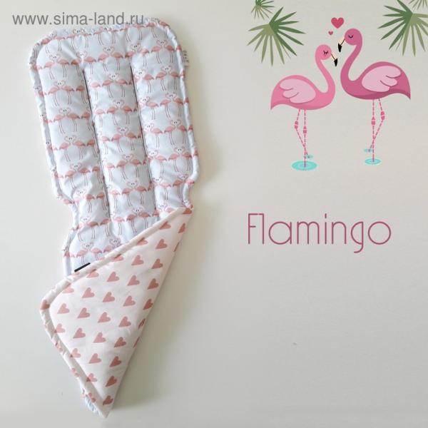 "Матрасик в коляску ""Фламинго"", размер 34х84 см, сатин"