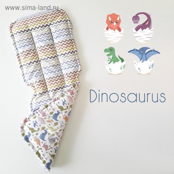 "Матрасик в коляску ""Динозаврики"", размер 34х84 см, сатин"