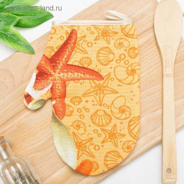 "Варежка кухонная ""Морская звезда"" 20х25 см, ЭКОНОМ,хлопок 100%, 165 г/м2"