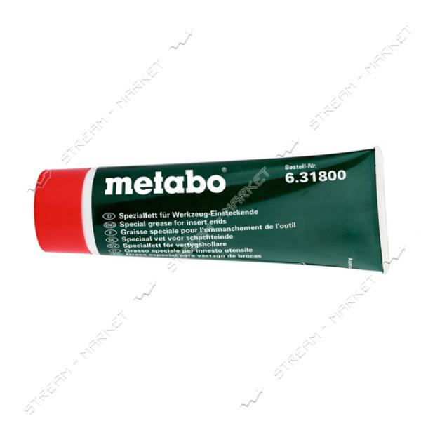 Смазка для буров Metabo 80 мл.