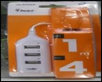 USB HUB 4 port