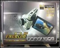 HD Portable DVR FT 900 DVD - RUS