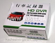 HD Portable DVR 1080