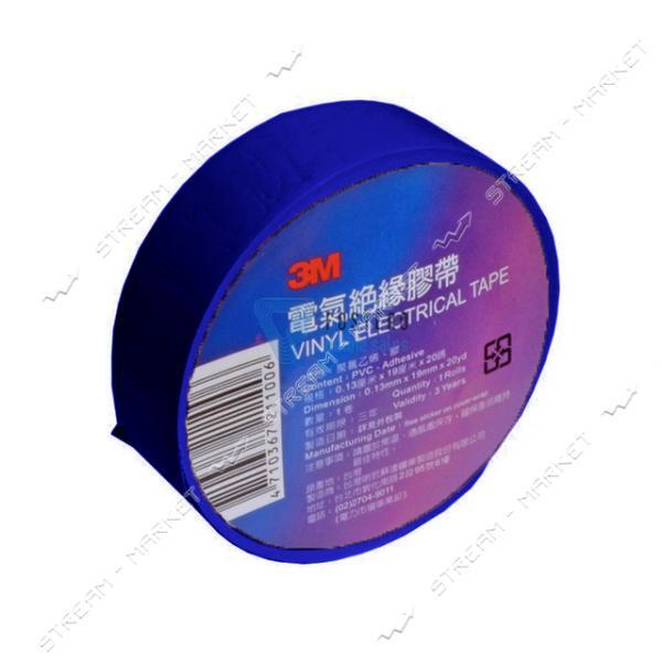 Изолента ПВХ 3M 19х0.13мм 20 м синяя