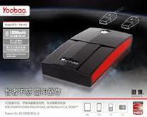 POWER BANK YOOBAO YB-651