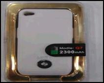 POWER BANK BC iPhone 4G Q7 2300 mAh