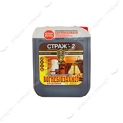 Антисептик СТРАЖ-2 огнебиозащита БС-13 готовый раствор для внутренних робот 1л красный
