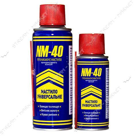 NM-40 Универсальная смазка 100мл