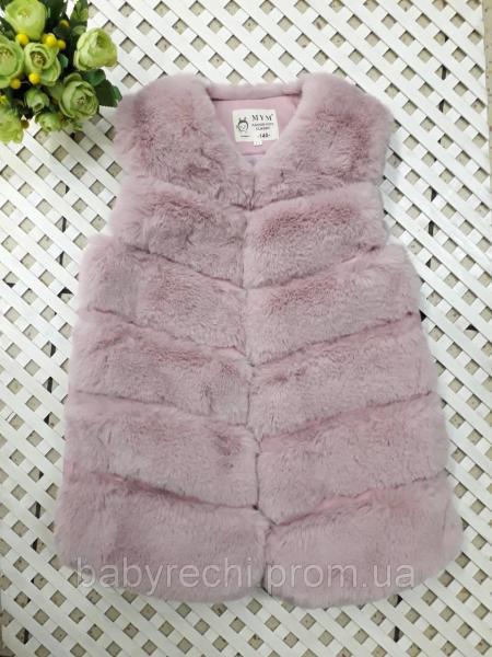 Меховая жилетка для модницы 140-170 см