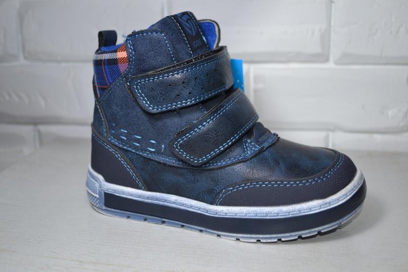 Ботинки Солнце синие для мальчика 27р-32р 30
