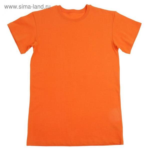 Футболка детская, рост 146 см, цвет оранжевый Н116