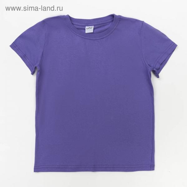 Футболка для девочки, цвет фиолетовый, рост 134-140 см (38)