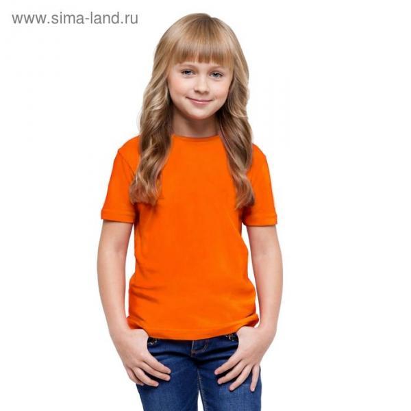 Футболка детская StanClass, рост 116 см, цвет оранжевый 140 г/м 06U