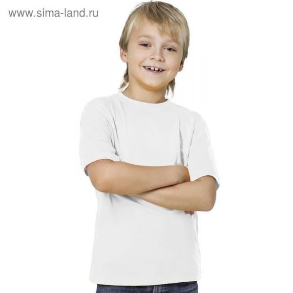 Футболка детская StanKids, рост 116 см, цвет белый 150 г/м, (06)