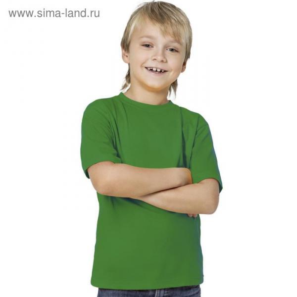 Футболка детская StanKids, рост 116 см, цвет зелёный 150 г/м 06